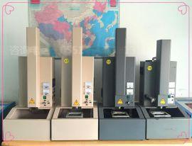 合肥威宝立式激光刻章机工厂直销,质量稳定,全新USB接口