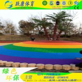 室外EPDM场地、运动橡胶地面材料、学校塑胶颗粒