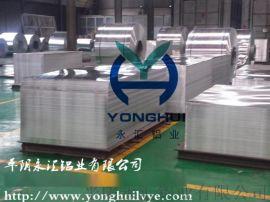 5052合金鋁板生產銷售