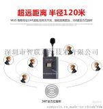 无线导游讲解器一对多蓝牙耳机会议同传系统