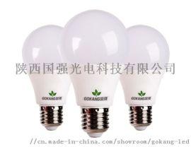 led灯泡节能大螺口家用商用大功率超亮E27螺旋