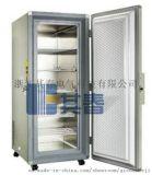 低溫-40℃防爆立式冰櫃BL-DW362FL