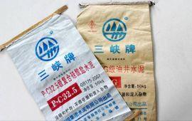 沈阳编织袋印刷机 化肥袋PE种子袋印刷机