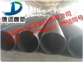 宜阳钢带波纹管型号 汝阳钢带排污管口径 偃师地埋污水管厂家