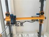 懸掛自立式起重機,懸掛單樑起重機