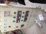 鐵皮焊接防爆動力配電箱