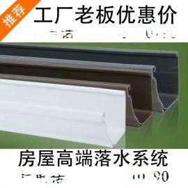 輕型鋼結構別墅鋁合金天溝