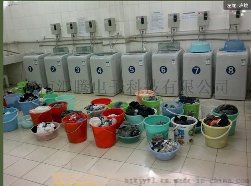 湖南怀化高中、初中校园自助投币刷卡洗衣机