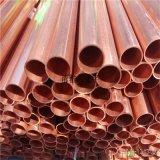 專業加工銅管 C1020無氧紫銅管 廠家可定製加工