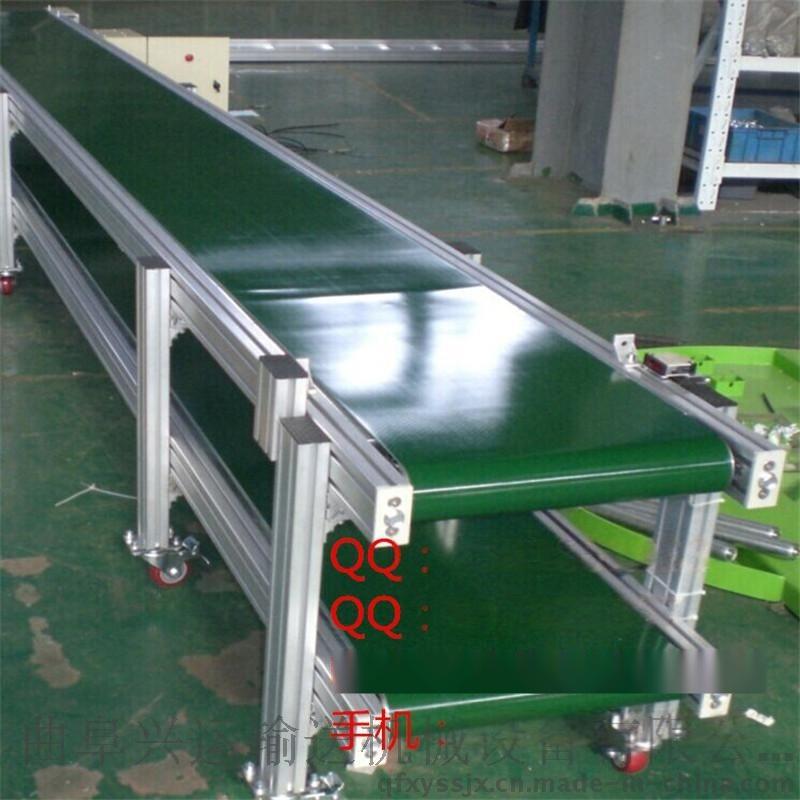 带式输送机分类 皮带输送机型号选用曹