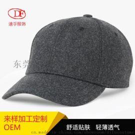 工廠定制羊毛呢純色六頁棒球帽 軟頂棒球帽