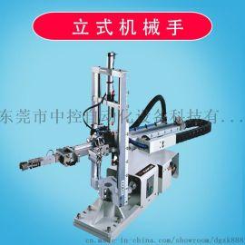 东莞自动化机械手厂家  回旋式双臂机械手