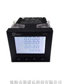 电力参数测量仪表
