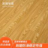 碳晶面實木複合木地板倒角仿古家用環保地暖耐磨