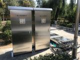 赤峯農村污水紫外線消毒模組設備