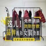 精選女裝鉤針集金兆城女裝尾貨蕾絲衫上海女裝批發市場