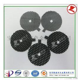 电池生产栅极用贵金属涂层钛电极
