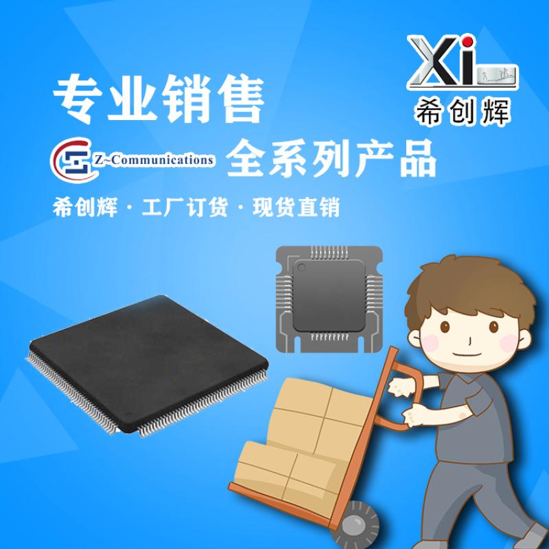 SMV5000E-LF原裝Z-COMM