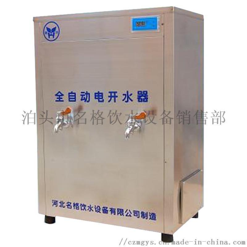 防乾燒溫熱步進式開水器電熱閥加熱技術