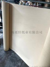 浙江打版紙 信封紙 檔案袋牛皮紙