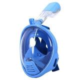 儿童全干式浮潜面罩防呛防雾潜水面罩装备