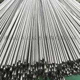 高品質不鏽鋼精密管,高要求精密不鏽鋼管