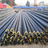 白城 鑫龍日升 城鎮供熱預製直埋保溫管道dn80/89硬泡聚氨酯保溫管