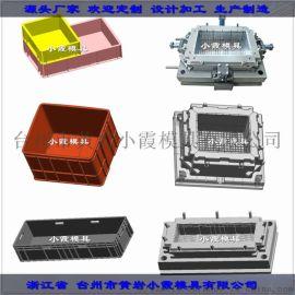 中国塑料模具厂透明PP注射周转箱子模具开模注塑加工