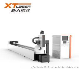 济南新天激光切管机/轻型切管机