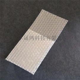 天津雙街大泡加厚小號氣泡信封包裝袋