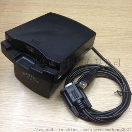 明泰URD-R110接触式IC卡读写器