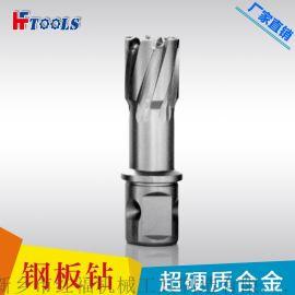 空心钻头钢板钻孔22mm空心钻头 磁力钻专用