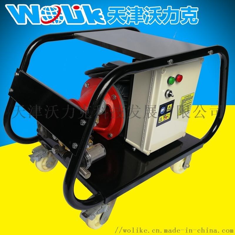 沃力克WL1750E管道高压疏通机