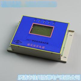 南京双京pib-15智能起动器保护器