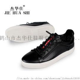杰华仕男鞋加工牛皮休闲鞋小白鞋