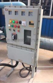 钢板焊接户外防爆电伴热控制箱