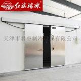 天津電動平移冷庫門 滑道冷庫門廠家 不鏽鋼冷庫門
