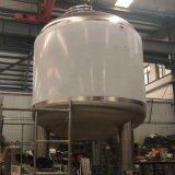 HYC-G不鏽鋼攪拌罐 來圖定製 平蓋封頭鋼攪拌