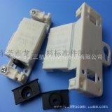 IP44三位防水接线盒 龙三厂家供应