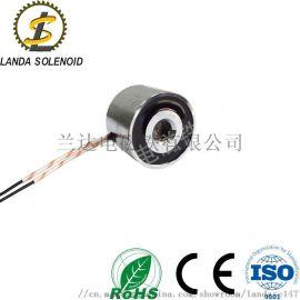 中山兰达厂家电磁锁环形吸盘家电用电磁铁