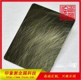 不锈钢乱纹板 304乱纹青铜发黑镀铜板