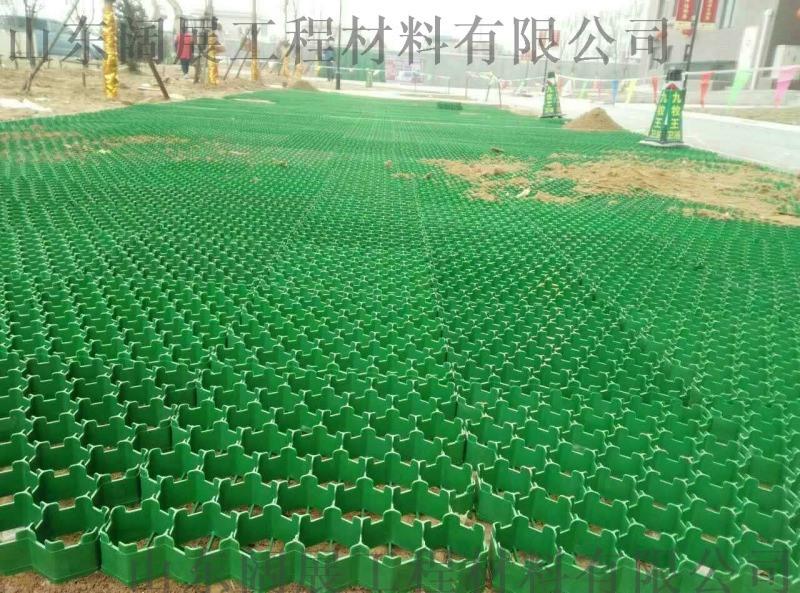 加強型植草格的優勢/平口植草格的使用範圍
