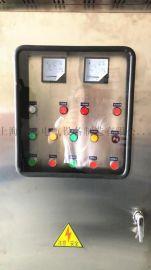 厂家直销ZLK-BP-5.5KW一拖二不锈钢变频恒压防雨水泵控制箱控制柜