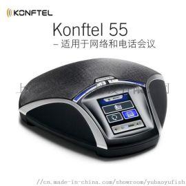 Konftel凯富通K55 全向麦网络会议麦克风