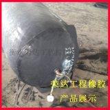 南京管道封堵氣囊 直徑900mm 大口徑堵水氣囊