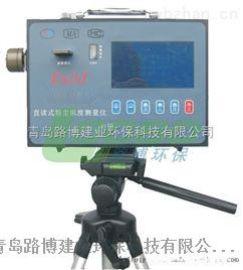 LB-CCHG1000直读式粉尘检测仪