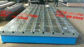 振动测试T型槽工作台,装配铆焊振动测试基础铸铁台面