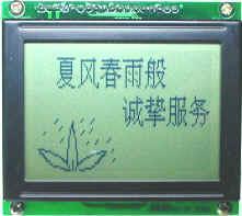 四行汉字液晶(VP12864T)