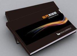 石家庄宣传册设计印刷