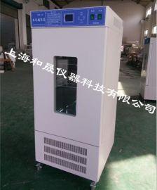 【智能生化培养箱】生化恒温培养箱含臭氧杀菌电热恒温培养箱